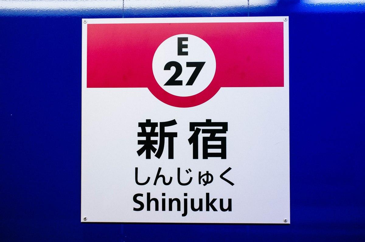 shinjuku_022