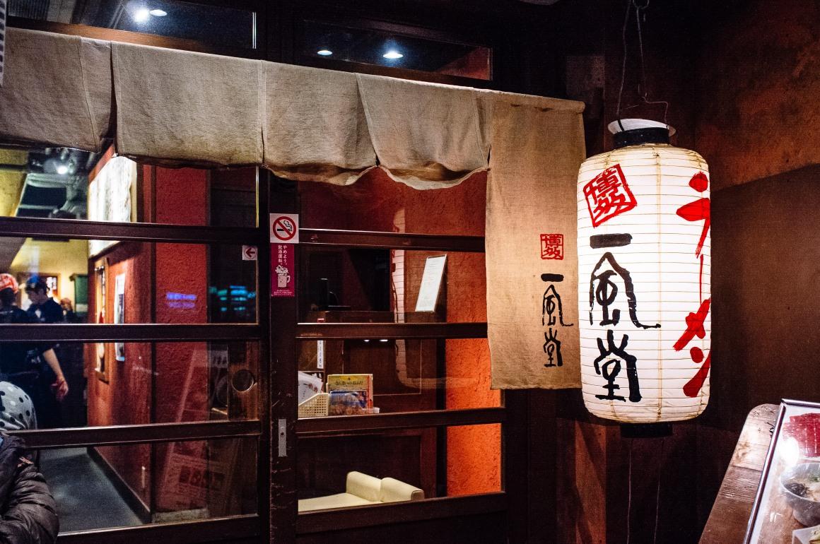 Ippudo Ramen at Ueno
