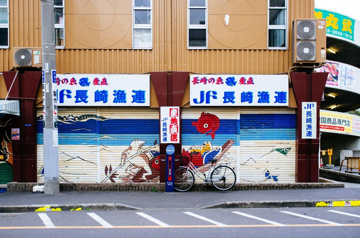 Tsukiji Fish Market 002
