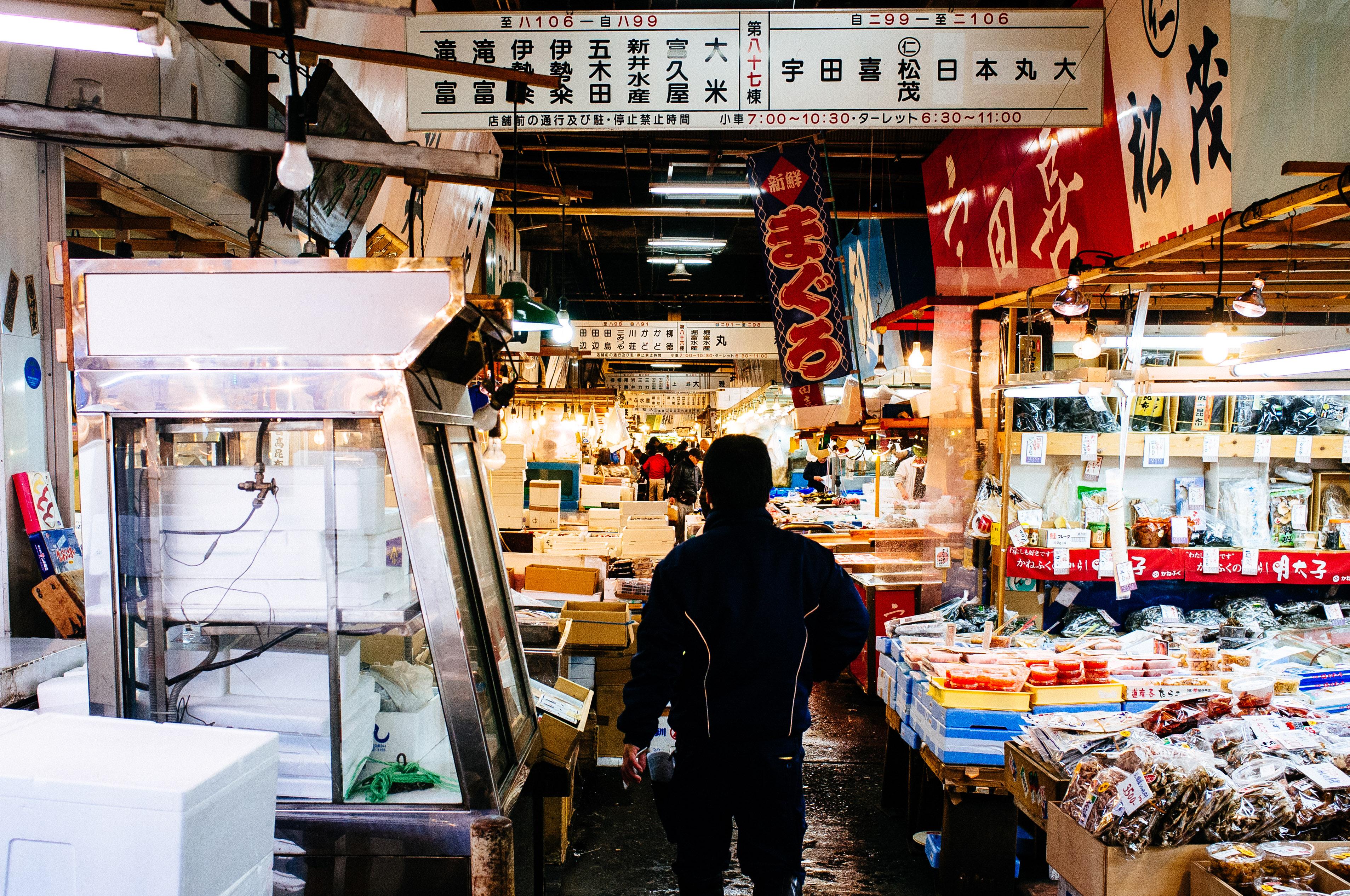 Tsukiji fish market universeist for Tsukiji fish market