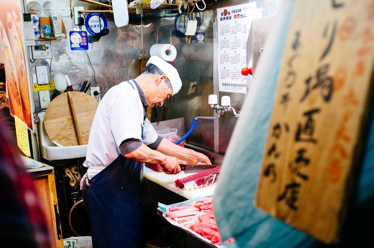 Tsukiji Fish Market 026