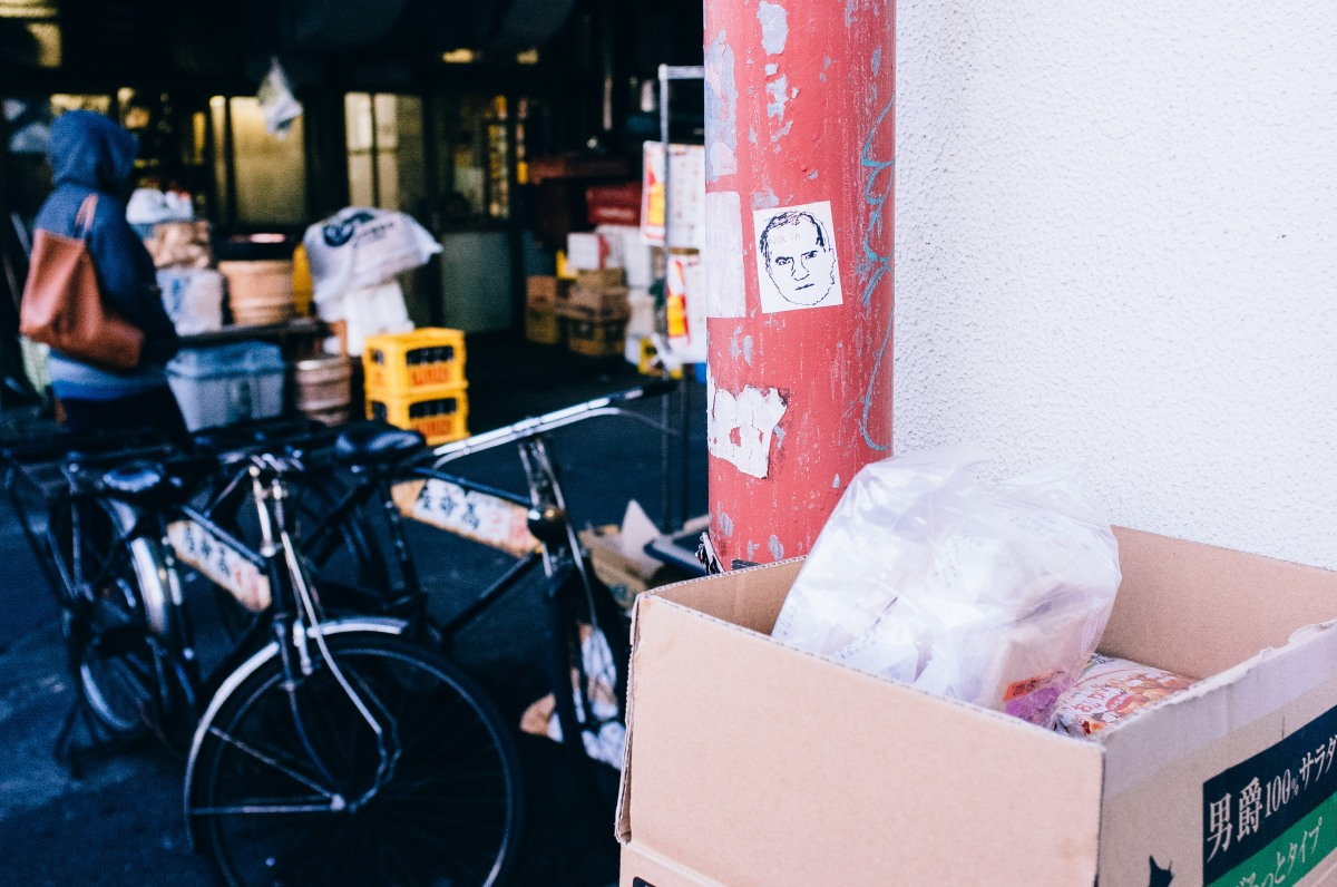 Tsukiji Fish Market 042